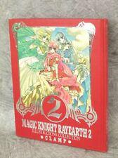 RAYEARTH 2 Magic Knight Art Illustration Collection CLAMP Book KO79*