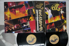 CARMEN MAKI & OZ LIVE LP OBI JAPAN ONLY PSYCH PROGRE 1ST POKORA MKA-9003/4 VINYL