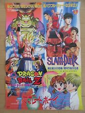 Dragonball Z Revival of Fusion! ! Goku and Vegeta - original Japan movie poster