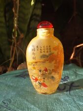 Chinese Yellow Glass Snuff Bottle Old Handwork  Inside Painting Oriental Images
