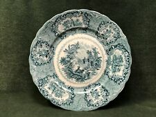 """Antique New Wharf Pottery """"Oriental pattern 8.75"""" Plate England"""