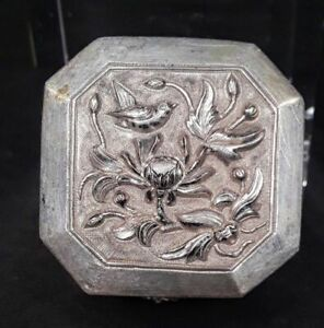 Chinese Silver trinket stash Herb Box with repousse work #2