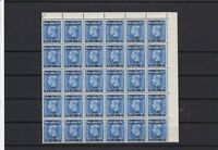 Morocco Agencies Overprint Mint Never Hinged Stamps Block  cat 100 ref R 18321