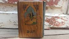 c.1930 judaica Torah bible bezalel olive - wood leather Jerusalem David'S Tower