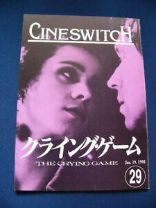 a8.1993 THE CRYING GAME Japan PROGRAM Stephen Rea Miranda Richardson VERY RARE