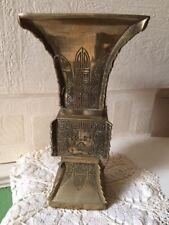 Vintage / Antique Chinese Brass Vase Gu Vessel With Taotie Decor