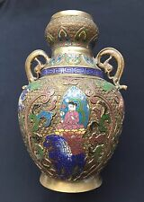 Large Ancient China Chinese or Japan Bronze Cloisonne Enamel Vase