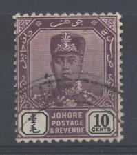 JOHORE-Serie Corrente - Sultan Ibrahim - Filigrana rosace multiple   Very Fine