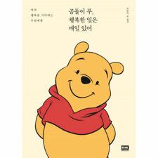 곰돌이 푸 행복한 일은 매일 있어 Winnie the Pooh I'm Happy every day Korean Text Essay