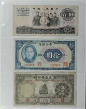 10pcs Album Pages 3 Pockets Money Bill Note Currency Holder Collection 185x80mm