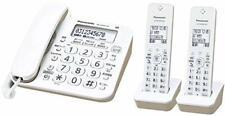 Panasonic Ru Ru Ru Digital Cordless Telephone Handset 2 Cars With Annoying P