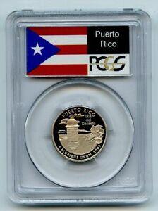 2009 S 25C Clad Puerto Rico Quarter PCGS PR70DCAM