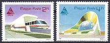 HUNGARY MAGYAR 1985 EXPO '85 Futurist Technology SET MNH - FREE SHIPPING