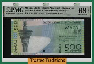 TT PK 83a 2005 MACAU BANCO NACIONAL ULTRAMARINO 500 PATACAS PMG 68 EPQ SUPERB!