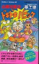 Super Mario Bros. 2 Victory Strategy Guide Book (NES perfect capture series (33)