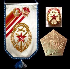 Lenin Banner MEDAL Star Badge USSR Soviet Russia Army Cold War Sickle Hammer