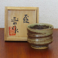 Japanese Mashiko pottery sakazuki sake cup with box by Shinsaku Hamada