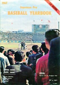 1967 Japanese Pro Baseball Yearbook, L.A. Dodgers Visit Japan, RARE