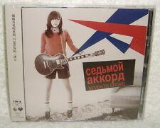 AKB48 Atsuko Maeda Seventh Chord 2014 Taiwan CD (Type B)