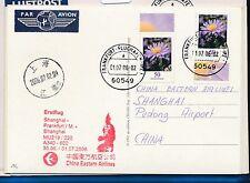 65521) China Eastern FF Frankfurt - Shanghai 30.6.2006, card flowers