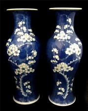 "Chinese Prunus Blue & White Baluster Vases 4 Char Kangxi Marks to Base 12"" Tall"