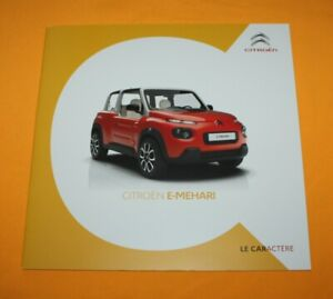 Citroen E-Mehari 2016 Prospekt Brochure Depliant Catalog Prospetto Folder