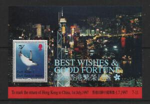 South Georgia 1997 Return Hong Kong to China MINISHEET SGMS269 MNH mint Stamp