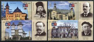 Romania Architecture Stamps 2021 MNH Buzau 590 Yrs Cities 4v Set + Label B