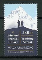 Hungary 2019 MNH Sir Edmund Hillary Tendzing Norgaj 1v Set Famous People Stamps