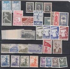 Turkey - Scott 846 // 950 Mint NH sets (Catalog Value $64.00)