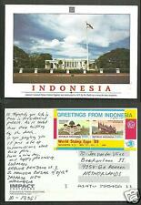 Jakarta National Palace Indonesia Mosque stamps sheet