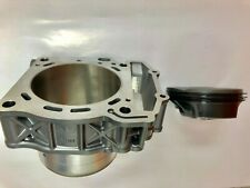 KTM RC8R/1190 Adventure Cylinder Piston Assembly