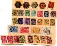 Anciens timbres de Belgique