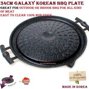 *34 cm Korean BBQ Grill Non-Stick Marble Coated Portable Butane Gas stove plate*
