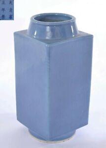 1900's Chinese Clair de Lune Sky Blue Monochrome Porcelain Vase Marked