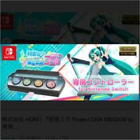 Hatsune Miku Project DIVA MEGA39's dedicated controller for Nintendo Switch
