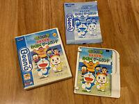 Doraemon Chinou Daikaihatsu Waku Waku Game Land Sega Advanced Pico Beena