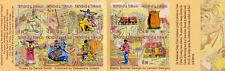 Trinidad & Tobago 2018 MNH Creole Harvest 10v S/A Booklet Agriculture Stamps
