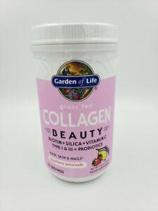 Garden of Life Grass Fed Collagen Beauty Strawberry Lemonade Flavor Best By 9/21