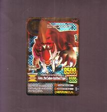 Animal Kaiser Evo 2 Ares, the Saber-toothed Tiger Gold Rare