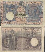REGNO D'ITALIA,5 LIRE MATRICE LATERALE  DEC.20 DICEMBRE 1925 R@RO 3 VOLTE BB-+