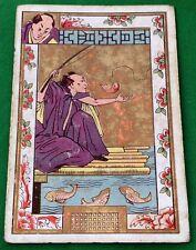 Playing Cards 1 Swap Card - Old Wide Square Corner Japanese Man KOI CARP FISHING