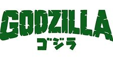 "Godzilla Text Vinyl Decal Green Sticker Monster Horror Sci-Fi Godzilla 6"""