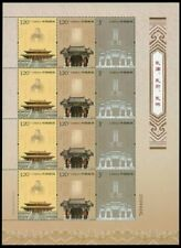 CHINA 2010-22 Confucius Temple Palace Graveyard Stamps full sheet