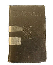 Vintage 1957 New Testament Confraternity Version Bible Illustrated