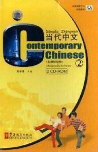 Sinolingua Contemporary Chinese Multimedia Software Vol. 2 Dangdai Zhongwen