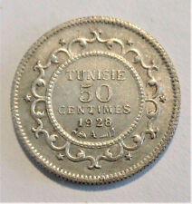 TUNISIA-.50 CENTIMES 1928- SILVER- EXTREMELY RARE
