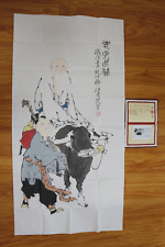 RARE LARGE Chinese 100%  Handed Painting By Fan Zeng 范增 EK10