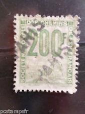 FRANCE 1944-47, COLIS POSTAUX, timbre n° 24, TRAIN, oblitéré, VF used stamp