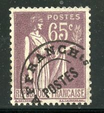 TIMBRE FRANCE PREOBLITERE NEUF N ° 73 ** TYPE PAIX COTE 115 €